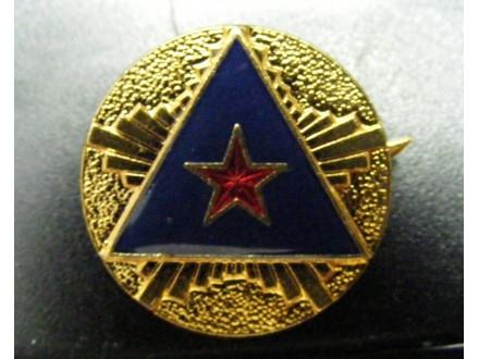 Oznaka civilne zaštite SFRJ