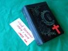 Písně duchowní staré i nové-1937.g-/842/