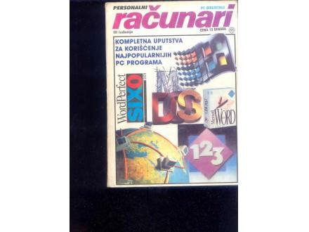 P. RACUNARI - KOMPLETNA UPUTSVA ZA NAJPOPULARNIJE PROGR