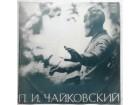 P.TCHAIKOVSKU - Herbert Von Karajan  No 1
