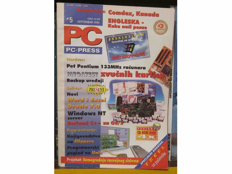PC press broj 5