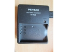 PENTAX  D-BC2 punjač