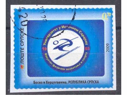 PERSONALIZOVANA MARKA REPUBLIKE SRPSKE 2009