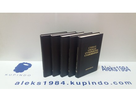 PET SRPSKIH PRIPOVEDAČA KOMPLET 1-5