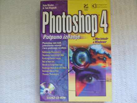 PHOTOSHOP 4, potpuno izdanje