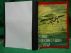 PIONIRI PREKOOKEASKIH LETOVA Pavel Breznik