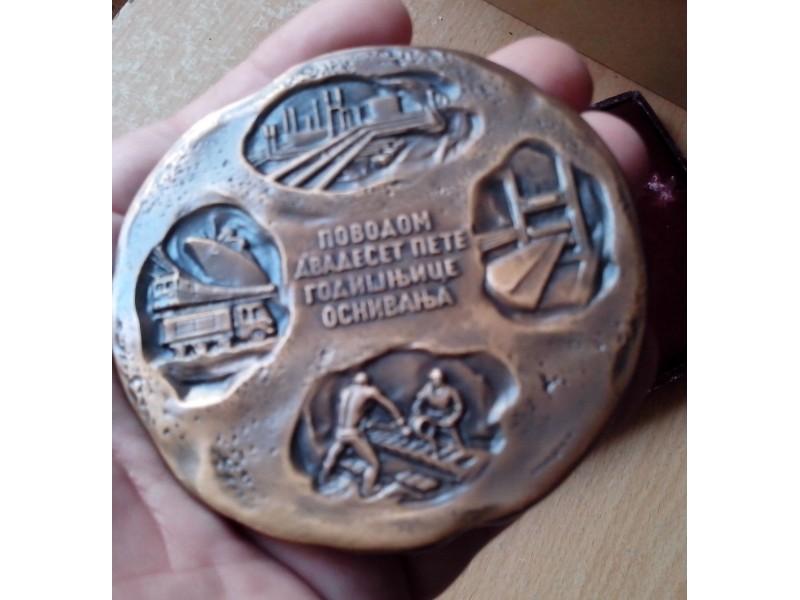 PLAKETA JUGOMETAL 1971 bertoni bronza