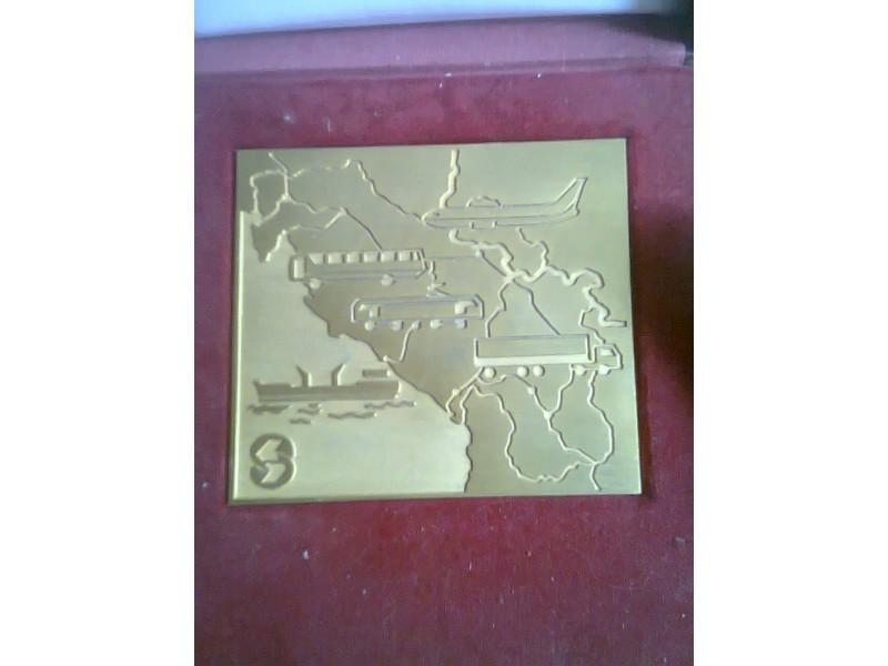 PLAKETA  SFRJ u kutiji