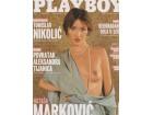 PLAYBOY 2/2004 - Izdanje za Srbiju i Crnu Goru
