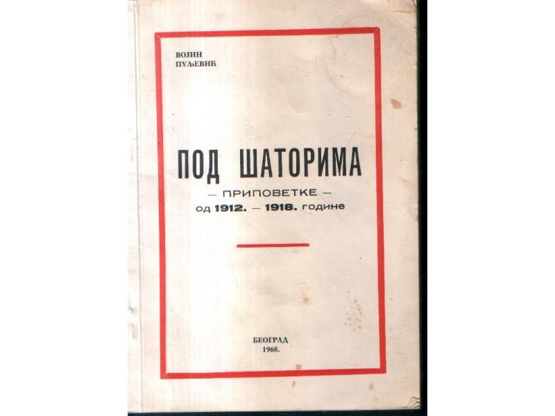 POD ŠATORIMA - Vojin Puljević