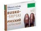 PONS MALI SLIKOVNI REČNIK - RUSKI - Grupa autora