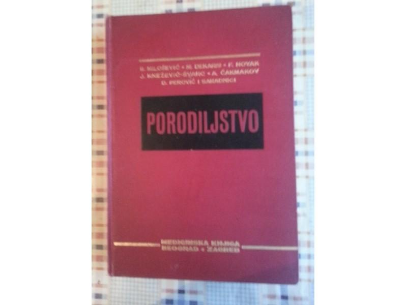 PORODILJSTVO Medicinska knjiga Beograd-Zagreb
