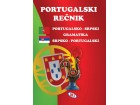 PORTUGALSKI REČNIK - Mladen Ćirić, Žoana Kamara