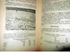POSEBNA EKONOMSKA GEOGRAFIJA (1949)