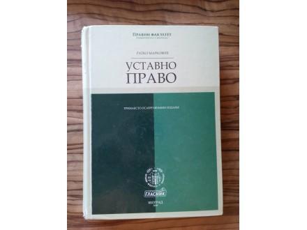 POVOLJNO Ustavno pravo i politicke institucije (opis)