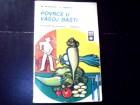 POVRĆE U VAŠOJ BAŠTI- Alimpijeva/Vasileva-bigz-1976