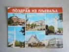 POZDRAV IZ PLJEVALJA; PUTOVALA 1988.GODINE