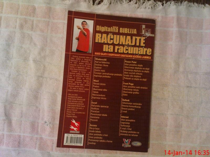 PREDRAG JOVANOVIC - RACUNAJTE NA RACUNARE