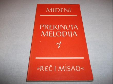 PREKINUTA MELODIJA - Miloš Đerđ Nikola