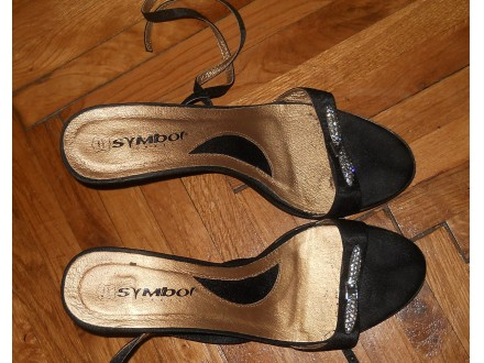 PRESLATKE elegantne zenstvene sandale ili papuce!