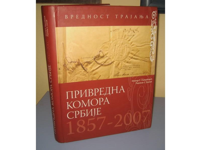 PRIVREDNA KOMORA SRBIJE 1857-2007