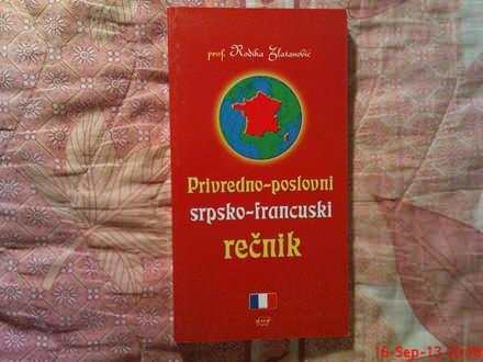 PRIVREDNO -POSLOVNI SRPSKO - FRANCUSKI  RECNIK