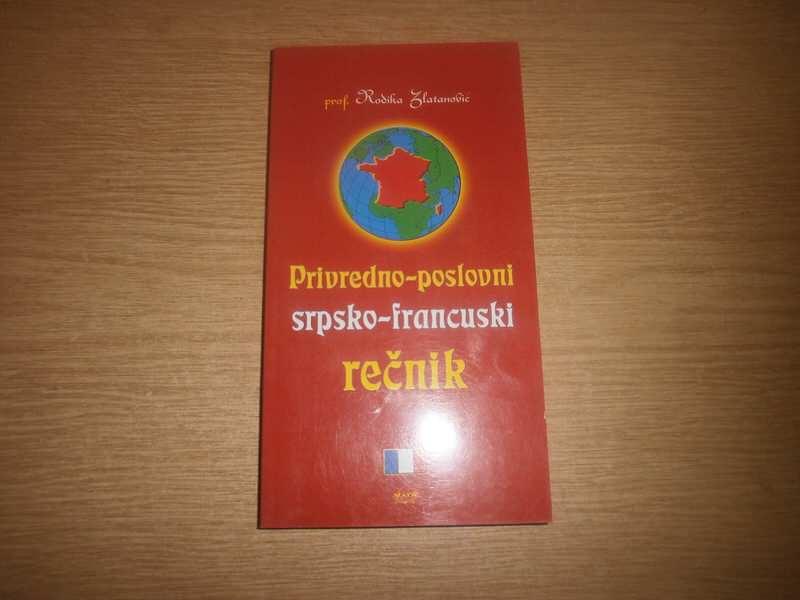 PRIVREDNO POSLOVNI  SRPSKO FRANCUSKI RECNIK
