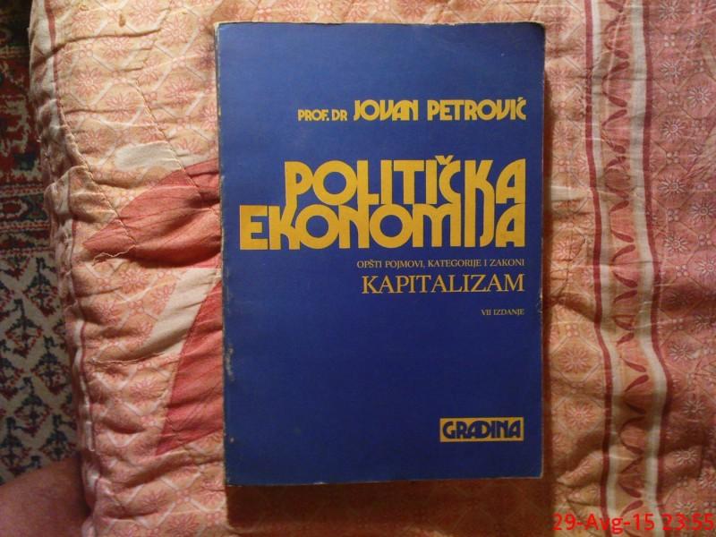 PROF. DR. JOVAN PETROVIC - POLITICKA EKONOMIJA