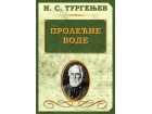 PROLEĆNE VODE - Ivan Sergejevič Turgenjev