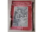 PROROČANSTVA NOSTRADAMUSOVA, Beograd 1940
