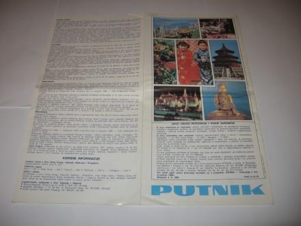 PROSPEKT AGENCIJA PUTNIK, Kina, Hong Kong, Tajland