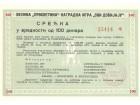 PROSVETINA SREĆKA OD 100 DINARA IZ 1972 GODINE