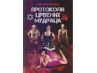 PROTOKOLI CRVENIH MUDRACA - Grigorij Kumov