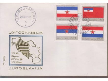 PRVI DAN / Југославија - Jugoslavija - perfekT