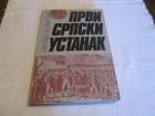 PRVI SRPSKI USTANAK akta i pisma 1804 - 1808