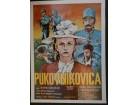 PUKOVNIKOVICA (1972) Ljerka Draženović FILMSKI PLAKAT