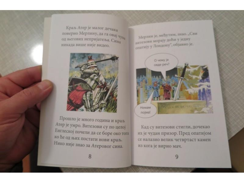 PUSTOLOVINE KRALJA ARTURA / ANĐELA VILKS