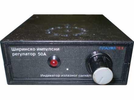 PWM modulator 12-24V 50A