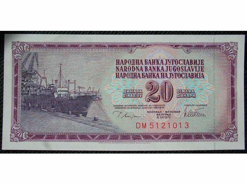 Paket 20 dinara SFRJ