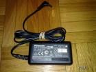 Panasonic VSK0686 punjac za kamere 4.8V 1.1A