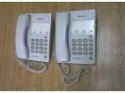 Panasonic fiksni telefon KX-T2371
