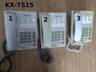 Panasonic fiksni telefon KX-TS15