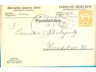 Pancevo KuK. Kreditna Banka dd. 1913.g.
