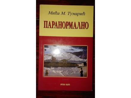 Paranormalno - Mića M. Tumarić - aforizmi