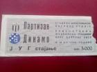 Partizan-Dinamo Zagreb 8.5.1988
