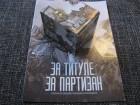 Partizan MTS - prazan album i puna kutija