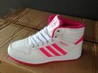 Patike adidas,belo-roze /36-41/