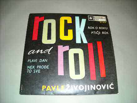 Pavle Živojinović - Rock And Roll