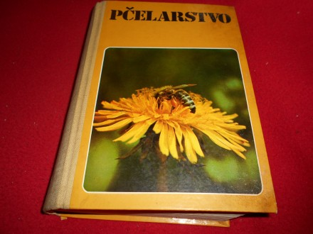 Pčelarstvo  ,ur.:Josip Katalinić, NZH zg