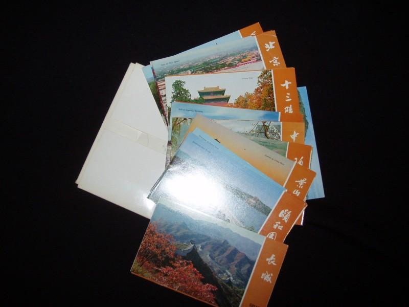 Peking,karnet sa 12 color razglednica Kine